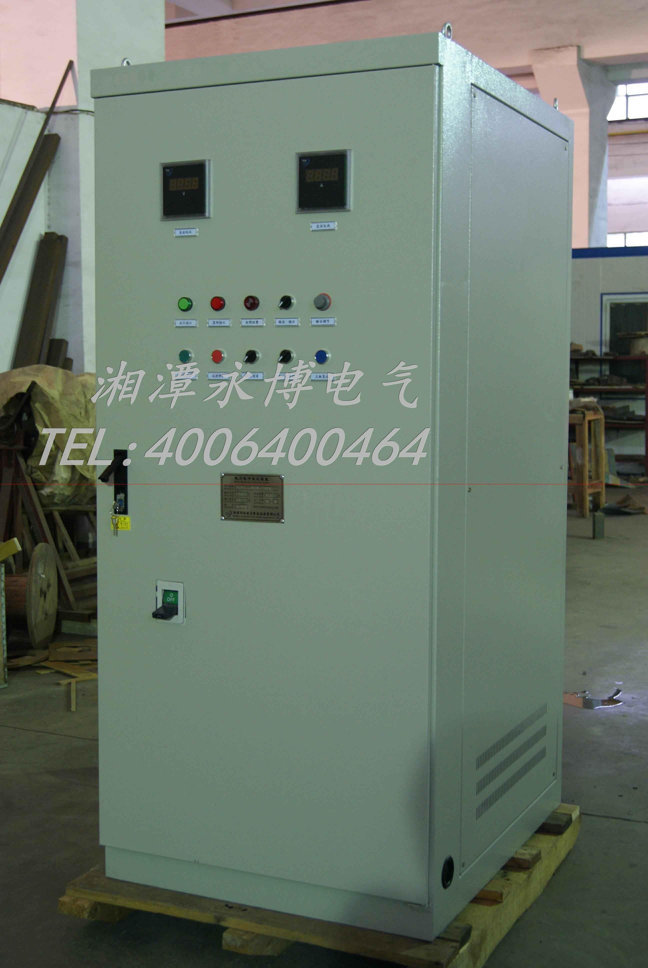 电解制氢高频开关电源