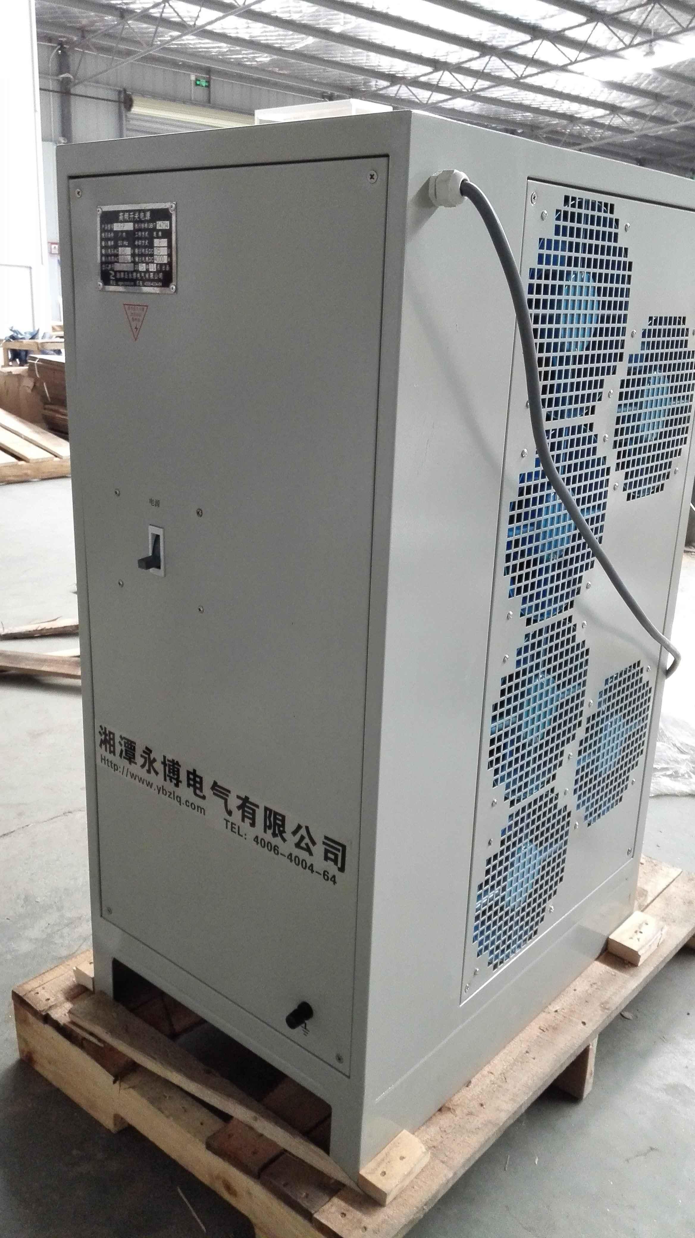 电解铅高频开关电源