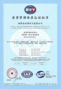 ISO-9001-2015体系认证