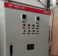 <strong>稀贵金属冶炼电解铟用KDF-300A/30Vbeplay提款装置2台</strong>