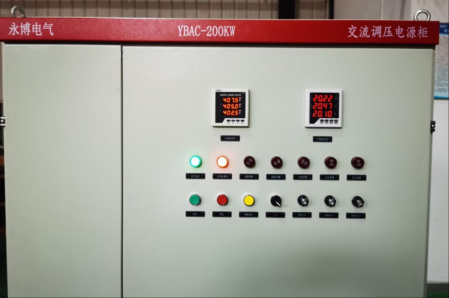 <strong>电机负载试验用200KVA交流调压电源柜出厂...</strong>